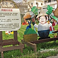 2011-0320-老樹根魔法木工坊 (38).jpg