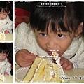 2010-1224-94迷迭香胖趣蛋糕 (16).jpg