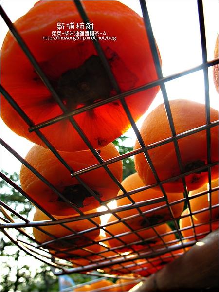 2010-1026~1102-新埔-衛味佳柿餅 (32).jpg