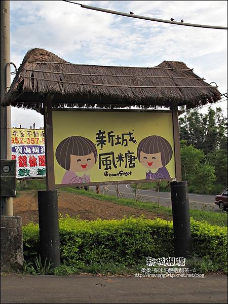 2010-0811-寶山-新城楓糖 (24).jpg