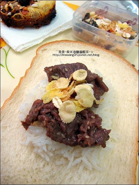 2010-1221-喜瑞爾-蔓越梅寒天蒟蒻綜合果麥 (6).jpg