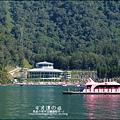 2010-1213-坐遊艇遊日月潭 (18).jpg
