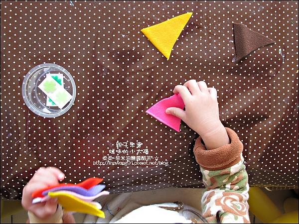 媽咪小太陽親子聚會-三角掛旗-幸運草2010-1110 (5).jpg