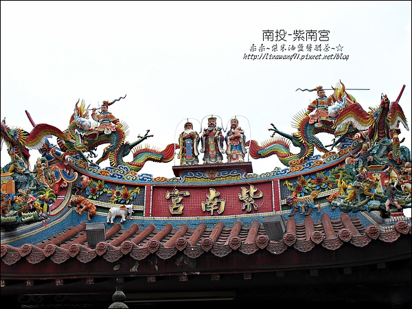 2010-0608-紫南宮 (21).jpg