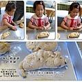 2011-0509-新竹峨眉-野山田工坊-柴燒麵包窯 (68).jpg