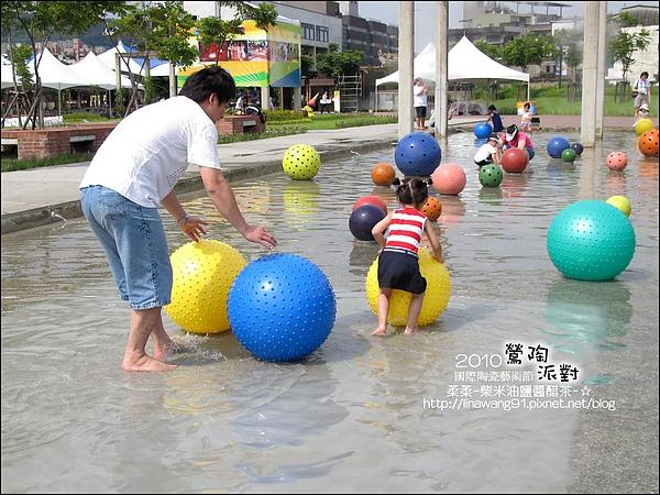 2010-0709-國際陶瓷藝術節 (27)-戲水區.jpg