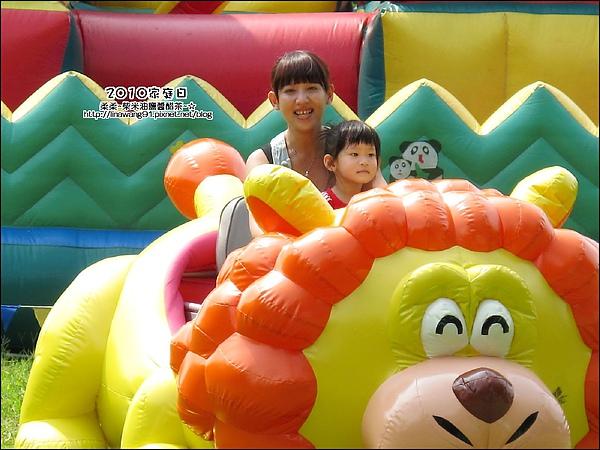 2010-1002-埔新牧場-公司家庭日 (11).jpg