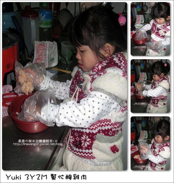 2011-0307-康寶香蟹南瓜-火腿蘑菇濃湯-可樂餅-親子丼 (25).jpg