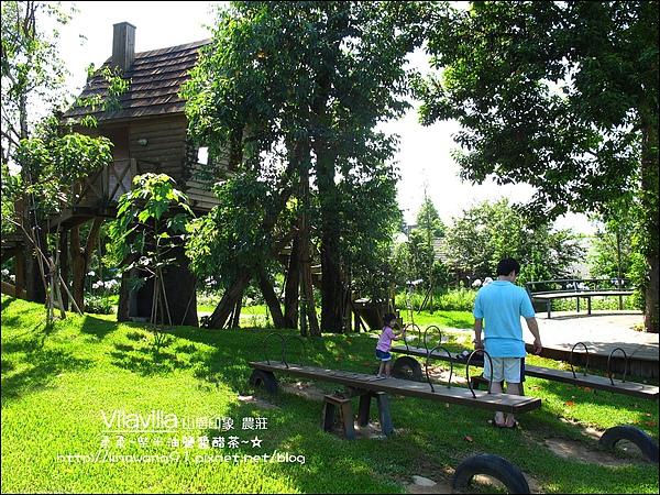 2010-0531-vilavilla山居印象農莊 (41).jpg