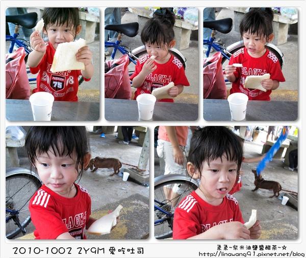 2010-1002-埔新牧場-公司家庭日 (43).jpg