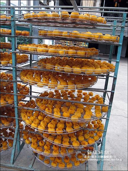 2010-1102-新埔柿餅節 (4).jpg