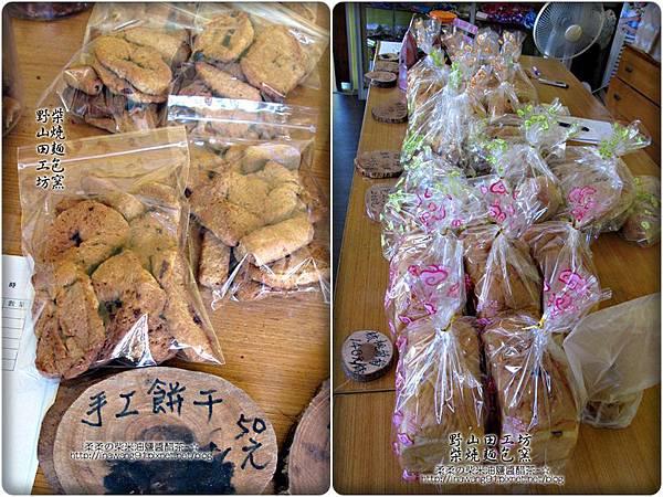 2011-0509-新竹峨眉-野山田工坊-柴燒麵包窯 (87).jpg