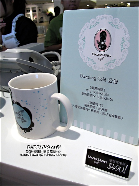 2010-0803-DAZZLING cafe' (35).jpg