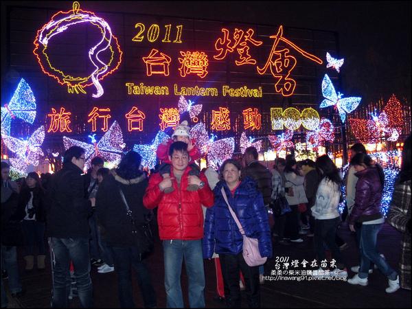 2011-0218-台灣燈會在苗栗 (23).jpg
