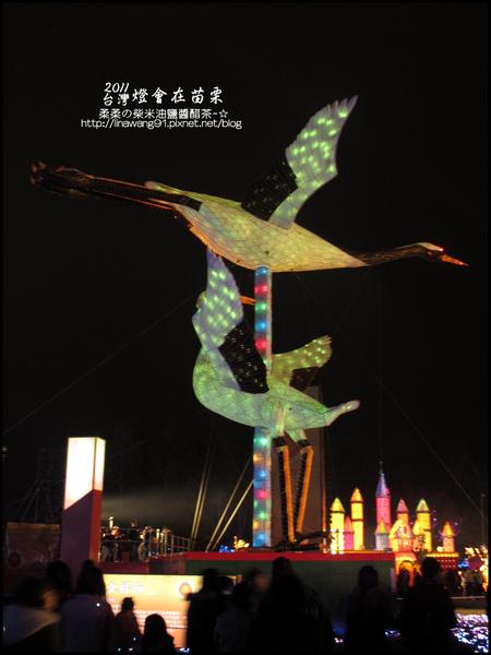 2011-0218-台灣燈會在苗栗 (25).jpg