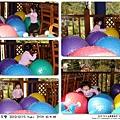 關西-青境花墅 2010-0115 (64).jpg