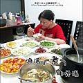 2011-0505-泰山輕健美油 (20).jpg