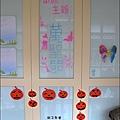 媽咪小太陽親子聚會-萬聖節-蝴蝶面具-2010-1025.jpg