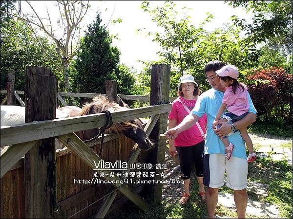 2010-0531-vilavilla山居印象農莊 (7).jpg