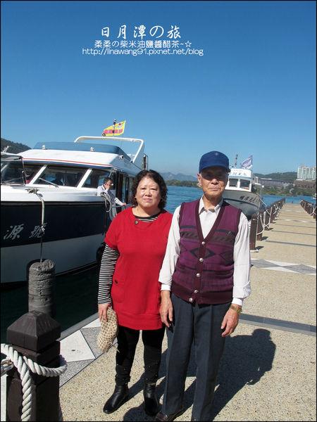 2010-1213-坐遊艇遊日月潭 (10).jpg