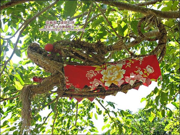 2010-1118-大湖-薑麻園-鐘鼎山林 (3).jpg