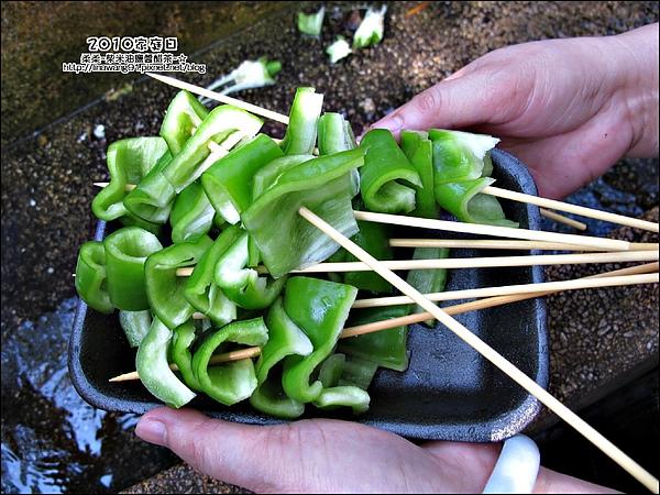2010-1002-埔新牧場-公司家庭日 (33).jpg