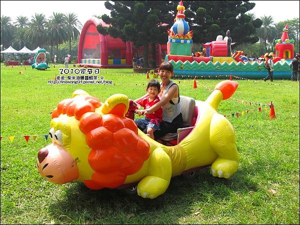 2010-1002-埔新牧場-公司家庭日 (10).jpg