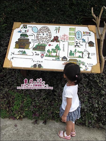 苗栗-公館-棗莊-2010-0702 (52).jpg