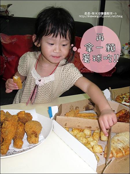 達美樂-海宴雙拼比薩 (15).jpg