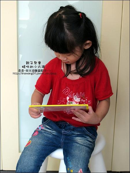 媽咪小太陽親子聚會-蝶古巴特-拼被-2010-1006 (11).jpg