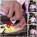 媽咪小太陽親子聚會-2010-1129-六角形小蜜蜂 (22).jpg