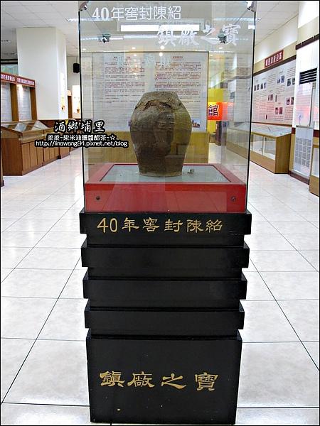 2010-0920-南投-埔里酒廠 (1).jpg