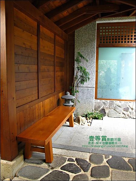 2010-0806-壹等賞景觀茶園 (15).jpg
