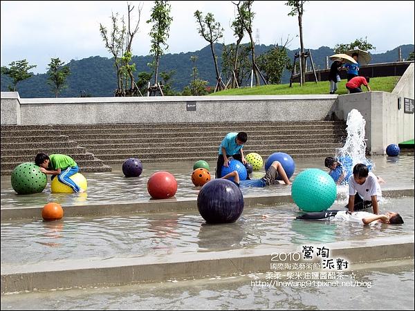 2010-0709-國際陶瓷藝術節 (22)-戲水區.jpg
