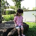 2010-0531-vilavilla山居印象農莊 (46).jpg