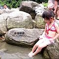 2010-0710-北埔冷泉 (10).jpg