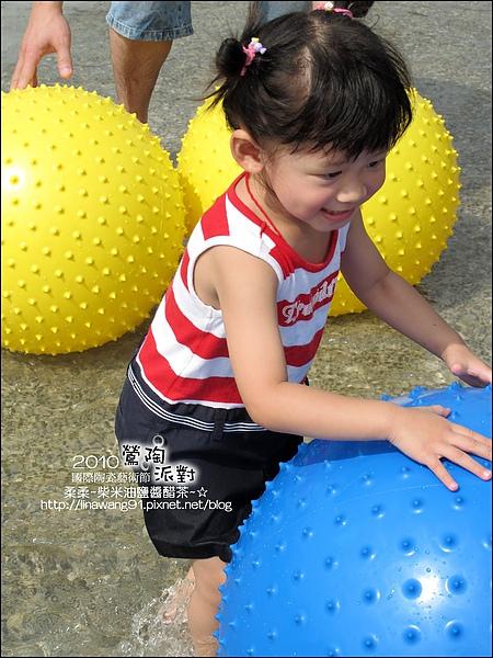 2010-0709-國際陶瓷藝術節 (28)-戲水區.jpg