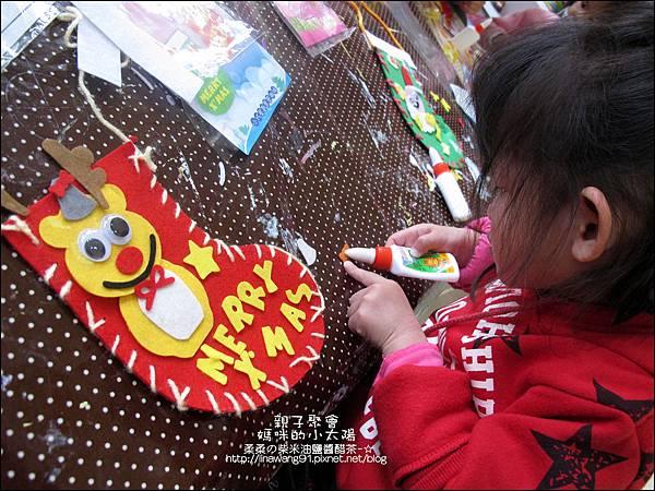 媽咪小太陽親子聚會-禮物聖誕襪-2010-1215 (13).jpg