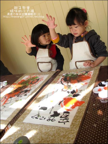 媽咪小太陽親子聚會-2010-1227-水墨大桔大利 (22).jpg