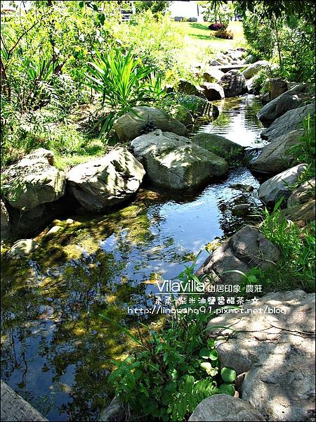 2010-0531-vilavilla山居印象農莊 (12).jpg