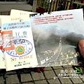 2010-0608-南投-天梯.jpg