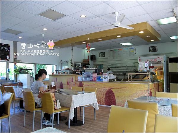 2010-0908-香山牧場 (10).jpg