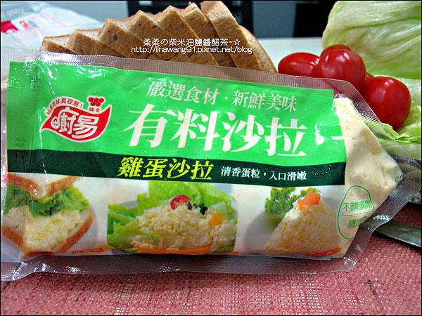 2011-0502-廚易有料沙拉-馬鈴薯沙拉-雞蛋沙拉.jpg