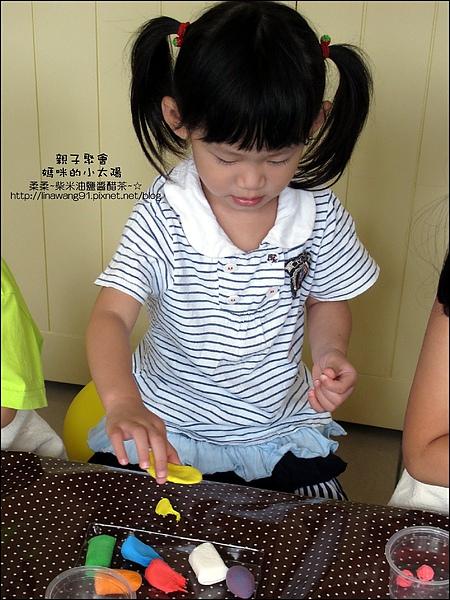 媽咪小太陽親子聚會-黏土豆豆-2010-1013 (21).jpg