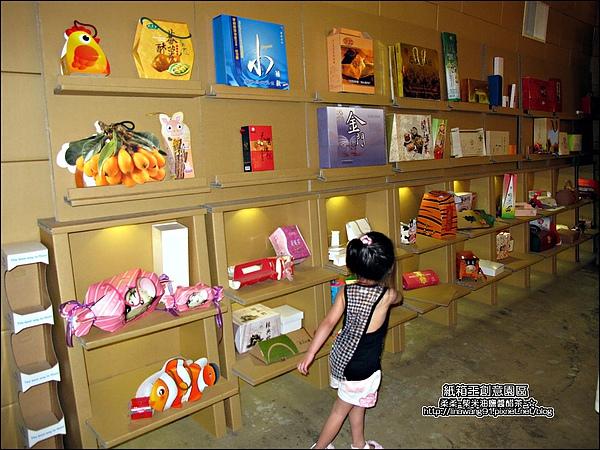 2010-0921-紙箱王創意園區 (12).jpg