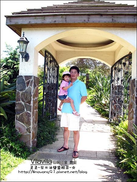 2010-0531-vilavilla山居印象農莊 (1).jpg