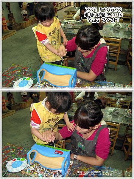 2011-0320-老樹根魔法木工坊 (73).jpg