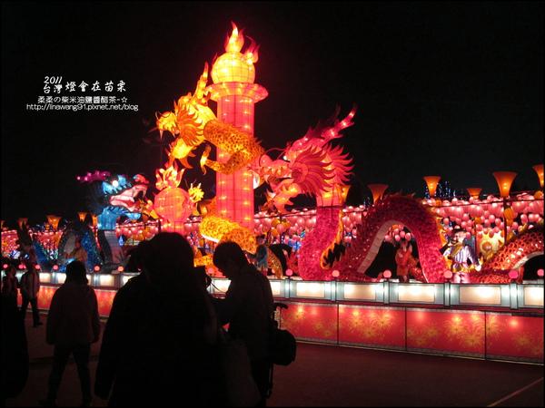 2011-0218-台灣燈會在苗栗 (15).jpg