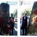 2010-1213-日月潭玄光寺 (18).jpg