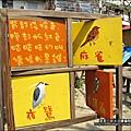 2011-0320-老樹根魔法木工坊 (32).jpg
